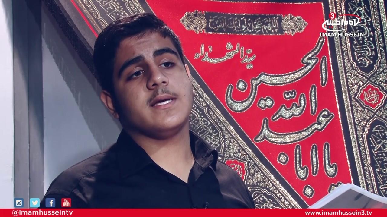 Hurr Bin Yazid Al-Riyahi