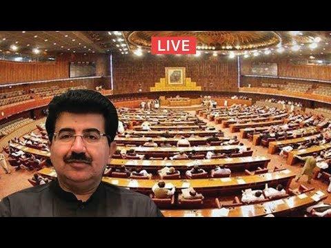 Complete Senate Session Today | SAMAA TV | 12 November 2019