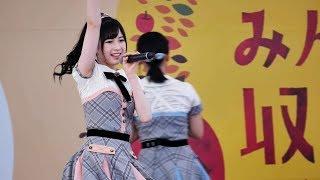 AKB48 Team8 「生きることに熱狂を」uhb みんなの収穫祭 in さとらんど 2017.9.16