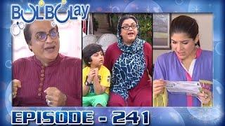 Bulbulay Ep 241 - ARY Digital Drama