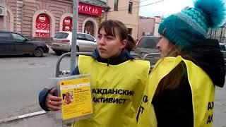 Разоблачение лжеволонтёров в Сызрани
