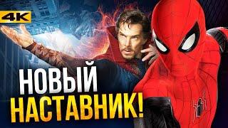 Промокод на два урока в подарок: КИНОГИК  Ссылка на бесплатное занятие для тех, кому больше 18-ти http://skyeng.ru/go/geekmovies  Ссылка на бесплатное занятие для тех, кому меньше 18-ти http://skyeng.ru/go/geekmovies_j  Видео от Skyeng – «Как говорят супергерои MARVEL» http://skyeng.ru/go/watch-marvel-movies  Наш Инстаграм - https://www.instagram.com/marvel_ru/ Наш паблос -  https://vk.com/marvel_dc Еще один наш паблос - https://vk.com/hkcomics Наш канал в телеграме - https://t.me/joinchat/AAAAAEBFB2_CUEX4NnL0Pg РЕКЛАМА video@paprika.media Саундтрек: KharatianMusic – Infinity War