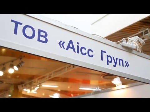 ЭНЕРГОСБЕРЕГАЮЩИЕ ТЕХНОЛОГИИ и УМНЫЕ ДОМА на выставках в Одессе