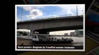 preview picture of video 'Javni transport Tinateodor's photos around Lampang, Thailand (medkrajevni leti indija)'