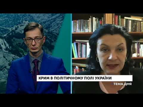 Чому в Раді провалили проект постанови про воду в Крим? | Климпуш-Цинцадзе, Гопко, Чубаров |Тема дня