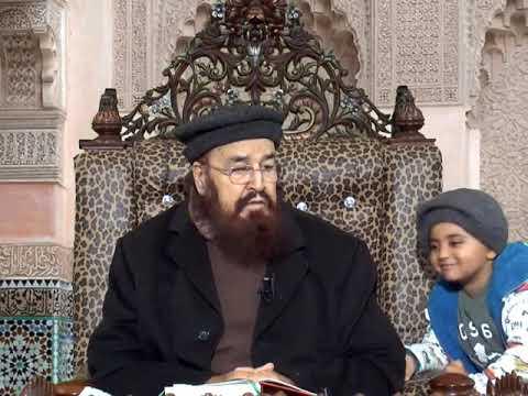Watch Tafseer Surah Al-Alaq Ayait 1 YouTube Video