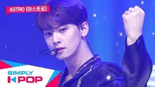 [Simply K-Pop] Simplys Spotlight ASTRO(아스트로) _ When The Wind Blows(찬바람 불 때면) + Blue Flame _ Ep.390