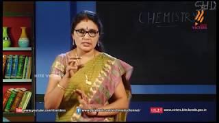 Standard 9 | Chemistry | Class – 03