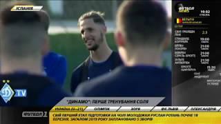 Футбол NEWS від 19.01.2019 (10:00) | Анонс матчів 20-го туру Серії А