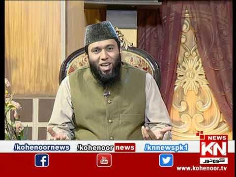 Istakhara 26 February 2021 | Kohenoor News Pakistan