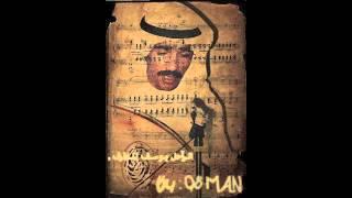 الراحل يوسف المطرف - تساليني ياحبيبه تحميل MP3