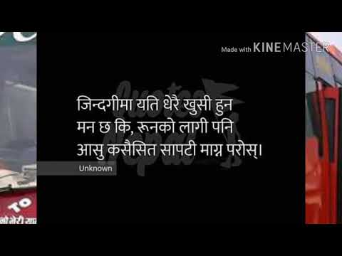 Nepali heart  touching lines!!selected line of love!!Quotes for life!!