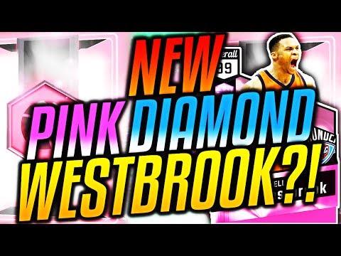 NEW PINK DIAMOND RUSSELL WESTBROOK!? NBA 2K17 MyTEAM PINK DIAMOND LOCKER CODES!