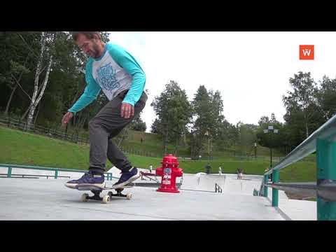 Скейтпарк в Песчанке – место притяжения молодых спортсменов