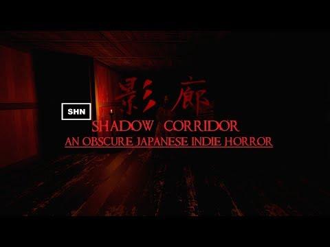 影廊 Shadow Corridor   A Japanese Indie Horror   Full HD 1080p/60fps Game Movie Gameplay No Commentary