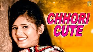 Chhori Cute | Anjali Raghav | PK Pilaniya, MD KD | Haryanvi Songs | New Song 2019 | Trimurti