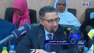 مشروعات الصندوق الكويتي للتنمية بشرق السودان - ملف اليوم - الحدث الاقتصادي