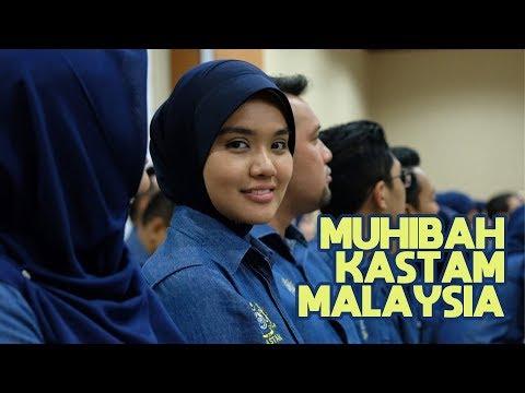 Muhibah Kastam Malaysia