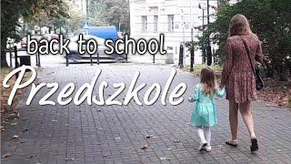 Собираем Ребенка в Польский Детсад Варшава Жизнь в Польше