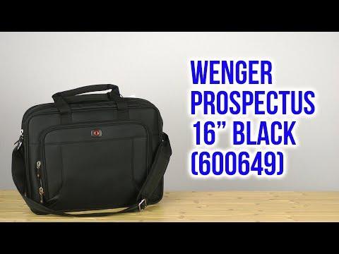 Распаковка Wenger Prospectus 16 Black 600649