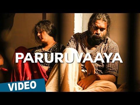 Paruruvaaya