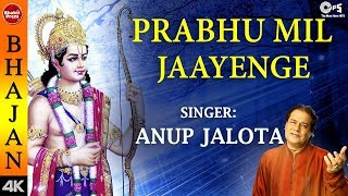 Prabhu Mil Jaayenge with Lyrics | प्रभु   - YouTube