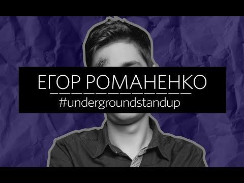theatre performance Underground stand-up in Kyiv - 5