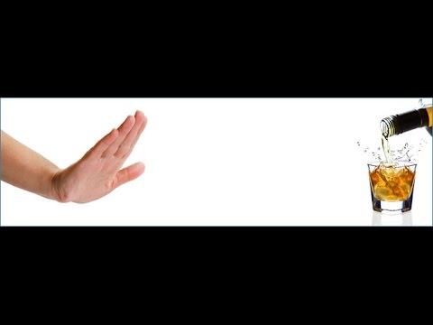 Статья об алкогольной зависимости