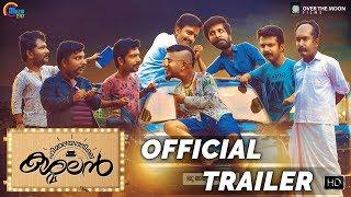 Himalayathile Kashmalan - Trailer Official