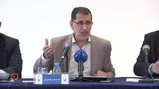 كلمة الأمين العام سعد الدين العثماني خلال الندوة الوطنية الثالثة للحوار الداخلي