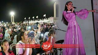 تحميل اغاني دنيا بطمة تغني النشيد الوطني بمدينة العيون... MP3