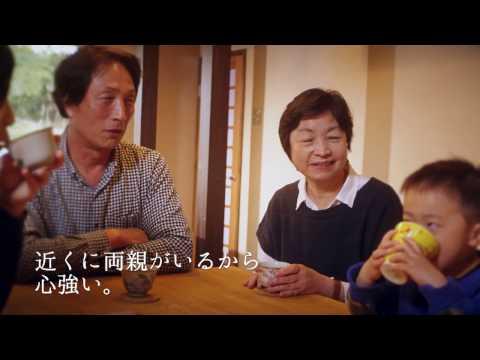 シティプロモーション動画(Uターン編)