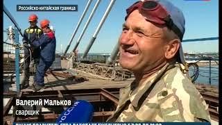 Открывается международный мост через амур