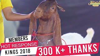 Mashallah sindh ki gulabi goat for SALE munasab rate bakra