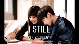❤️Lizkook❤️ Lisa (blackpink) & Jungkook (bts) • l still see your face •