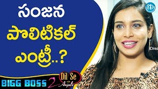 Bigg Boss 2 Contestant Sanjana About Her Political Entry || Dil Se With Anjali