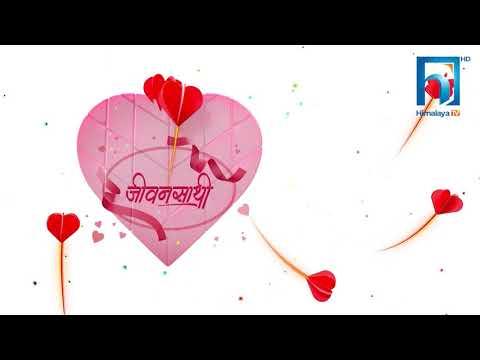 Jeevan Sathi With Malvika Subba । Season 5 । PROMO
