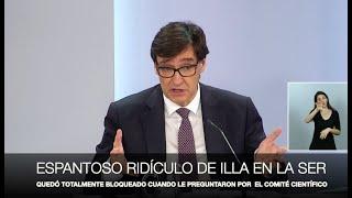 RIDÍCULO DEL MINISTRO ILLA CUANDO LE PREGUNTAN POR EL COMITÉ CIENTÍFICO