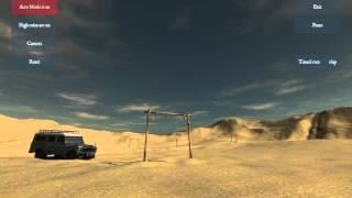 Baby Steps - FPV Freerider - Desert - Week 3