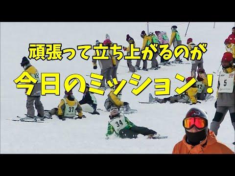 2019 01 24 北本中学校スキー教室1日目