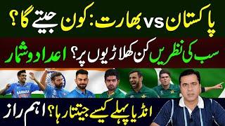 Imran Riaz Khan   T20 Big match