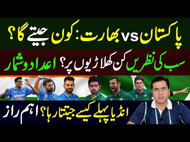 Imran Riaz Khan.. T20 Big match...