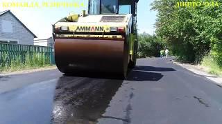 Ремонт доріг в смт Царичанка