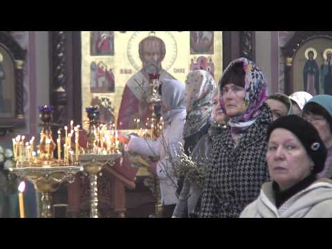 Имя вера в церкви