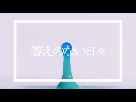 【Vocaloid】メモリアライズ・ガール / 音街ウナ