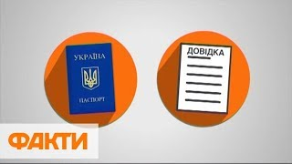 Как переселенцы могут проголосовать на выборах президента Украины 2019