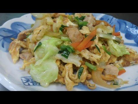 ふーちゃんぷる 沖縄家庭の味 レシピ