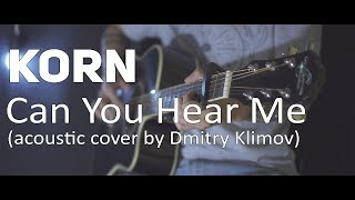 Korn   Can You Hear Me (acoustic Cover By Dmitry Klimov)