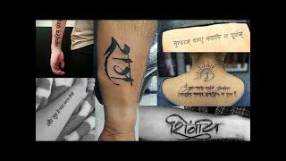 Hindi Tattoo Design   Hindu Tattoos For Men   Sanskrit Tattoos   Tattoo Hindi Writing   Kaur Trends