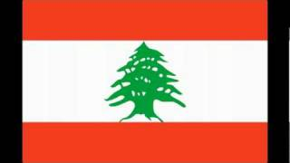 Lebanon National Anthem Vocal